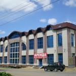 Строительство ул. Труда