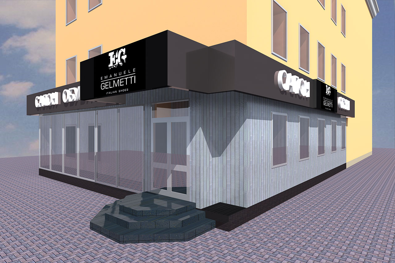 Проект обувного салона