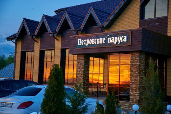Кафе Петровские паруса в Калужской области (2)