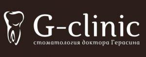 G-Clinic